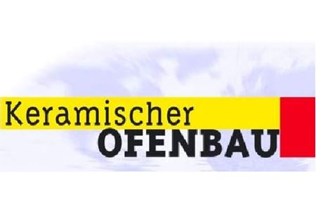 Picture for category Keramischer OFENBAU